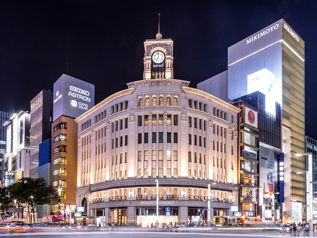 Nightlife view of modern-day building in Ginza
